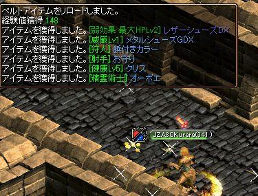 20061024009.jpg