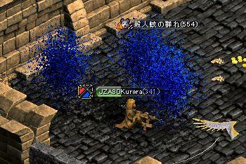 20061024012.jpg