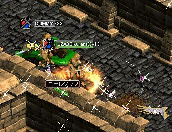 20061024013.jpg