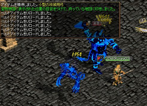 20061024018.jpg