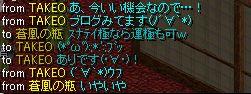 20061028001.jpg