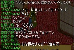 20061028002.jpg