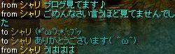 20061028004.jpg