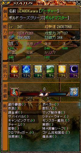 20061028016-1.jpg