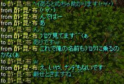20061031001.jpg