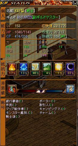 20061031003.jpg