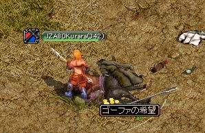 20061031007.jpg