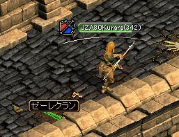 20061031010.jpg