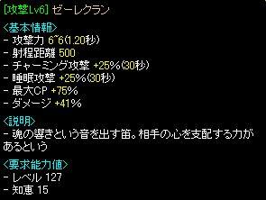 20061031014.jpg