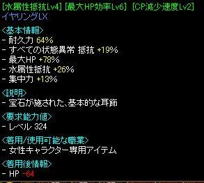 20061031022.jpg