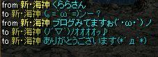20061107002.jpg