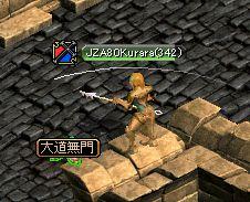 20061107005.jpg