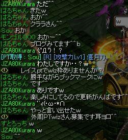 20061107006.jpg