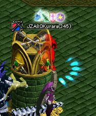 20061107007.jpg