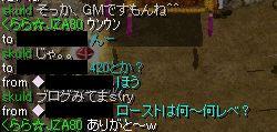 20061116001-1.jpg