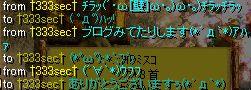 20061116002.jpg
