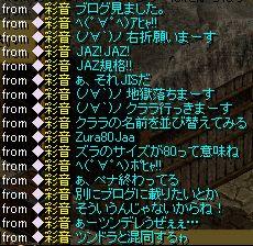 20061116003.jpg