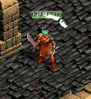 20061116004.jpg