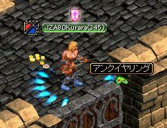 20061116008.jpg