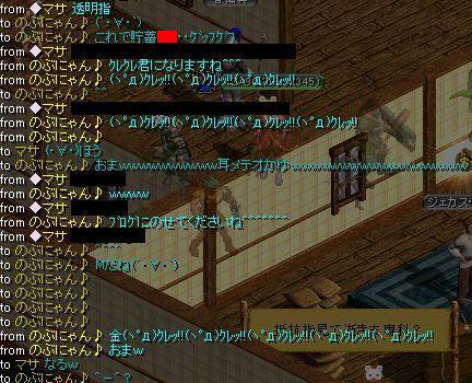 20061116009.jpg