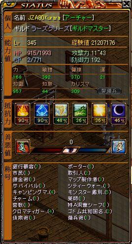 20061121001.jpg
