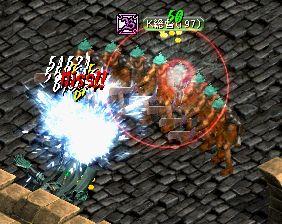 20061123003.jpg