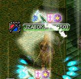 20061124002.jpg