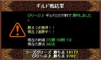 20061124005.jpg