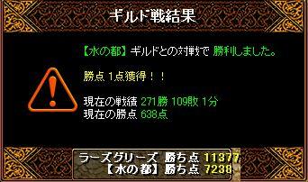 20061124006.jpg