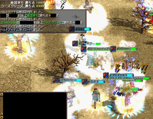 20061127004.jpg