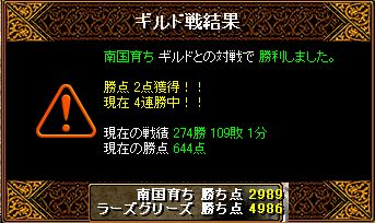 20061127005.jpg