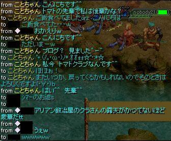 20061129001-1.jpg