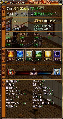 20061130001.jpg