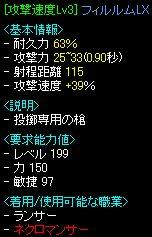 20061130004.jpg