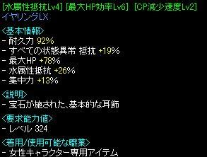 20061130008.jpg