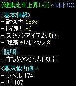 20061130011.jpg