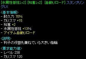20061130013.jpg