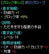 20061130021.jpg
