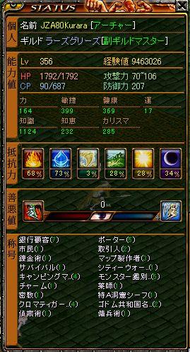 20061204003.jpg