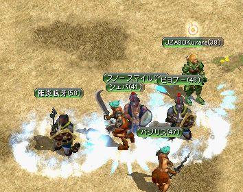 20061217009.jpg