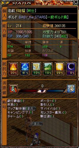 20061220001.jpg
