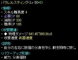 20061220003.jpg