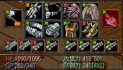 20061220004.jpg