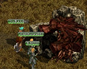20061220008.jpg