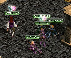 20061220009.jpg