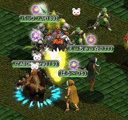 20061225010.jpg