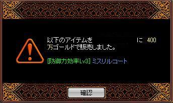 20061227005.jpg
