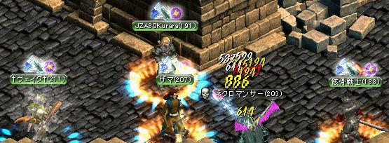 20061227012.jpg