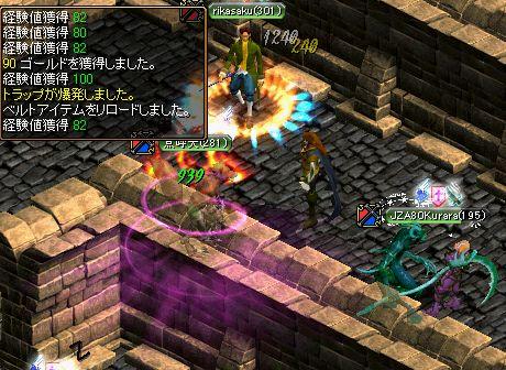 20061227015.jpg