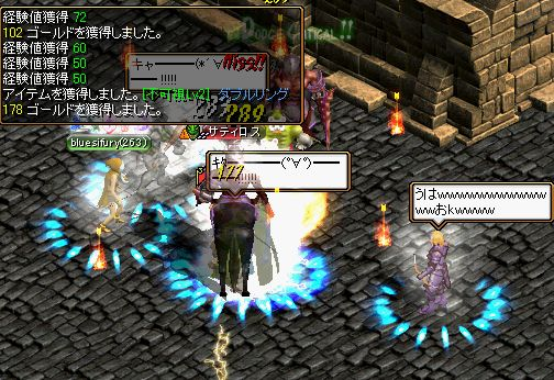 20061227016.jpg